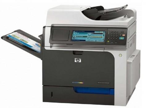 impresora hp para oficina pequeña