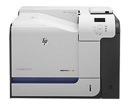 impresora hp para oficina